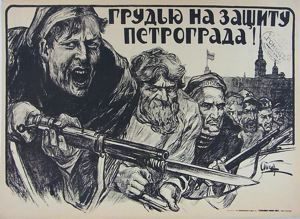 Image of Defend Petrograd with Your Own Life!
