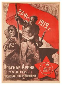 Image of February 23, 1919 – The Red Army Is the Guardian of the Proletarian Revolution