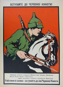 Image of Join the Red Cavalry!