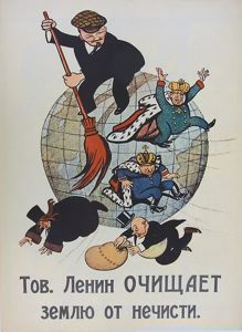 Image of Comrade Lenin Sweeps Away the Filth of the World