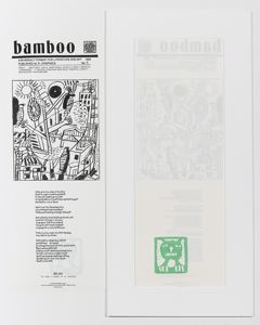 Image of Bamboo No.6