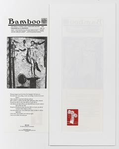 Image of Bamboo No.15
