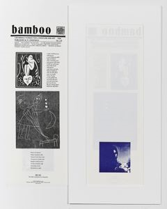 Image of Bamboo No.16